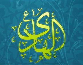 شکستن نگين انگشتر وزیر دربار و دعای امام هادی(ع)