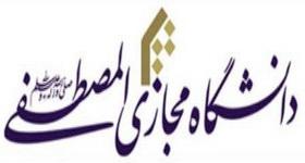 کنفرانس بین المللی مناسبات علوم انسانی و تمدن اسلام برگزار می شود