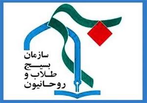 ۲۲ بهمن روز برتری منطق اسلام بر منطق استکبار است