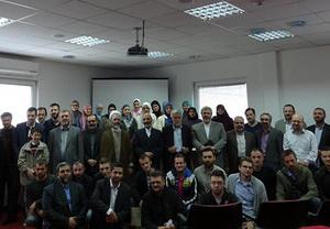 سفر رئیس جامعة المصطفی به بوسنی + عکس