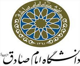 انتشار نخستین کتاب آیلتس جهانی بومی یا ایرانی-اسلامی در ایران