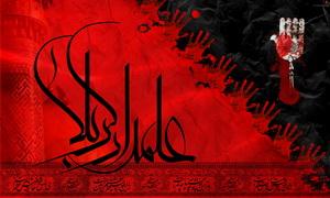 فیلم| روضه حضرت اباالفضل(ع) از زبان امالبنین
