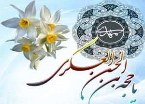 برگزاری گفتمان مهدوی در مدارس علمیه مشهد