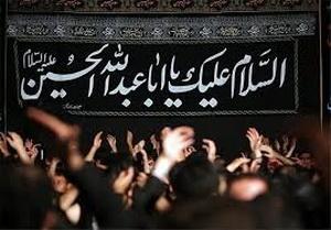 مراسم عزاداري دهه آخرصفر در مسجد اعظم قم