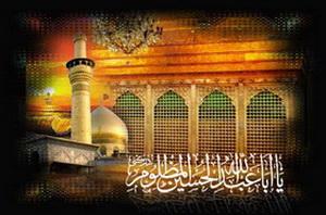 فیلم| ماجرای گفتگوی امام حسین علیهالسلام و حضرت زینب در شب عاشورا