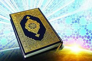 اولین نشست «کمیته قرآن و قانون گذاری» در مرکز تحقیقات اسلامی مجلس