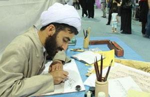 اُنس با احادیث دینی در غرفه خوشنویسی نمایشگاه قرآن مسجد جمکران