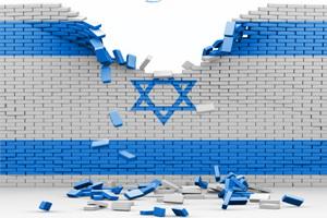 فیلم  معنای «محو دولت اسرائیل» چیست؟