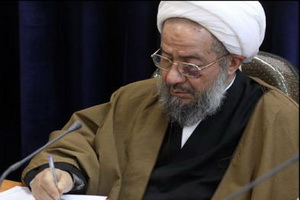 تسلیت دبیر شورای عالی حوزه به امام جمعه موقت تهران