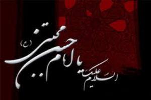 اوضاع سیاسی اجتماعی عصر امام حسن مجتبی(ع)