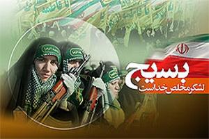 عضویت بیش از 6 هزار بانوی طلبه اصفهانی در بسیج