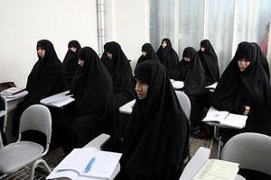 آغاز پذیرش موسسه آموزش عالی حوزوی معصومیه ویژه خواهران