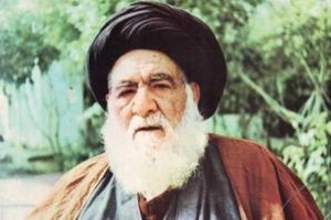 سومین همایش ملی آیت الله العظمی خویی برگزار می شود