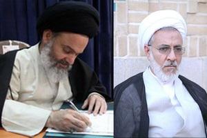 مدیر حوزه علمیه کرمان ابقاء شد