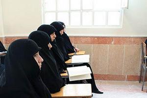 مدرسه علمیه صالحیه تهران افتتاح شد