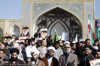 دعوت  شورای هماهنگی تبلیغات اسلامی قم برای  شرکت در حماسه ۹ دی