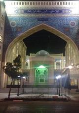 بازدید مدیران آموزشی المصطفی از موسسه امام کاظم(ع)