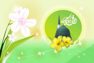 صوت| وعده امیدبخش پروردگار به پیامبر (ص)