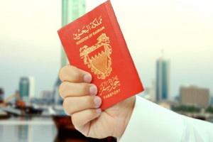 موج محکومیت لغو تابعیت شهروندان بحرینی