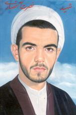 اولین شهید روحانی قزوین که به دست ساواک شهید شد