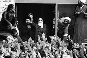 همایش بررسی شیوه های نفوذ دشمن در انقلاب اسلامی آغاز شد