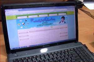 تمدید ثبتنام امتحانات غیرحضوری نیم سال اول تحصیلی تا ۲۷ مهر