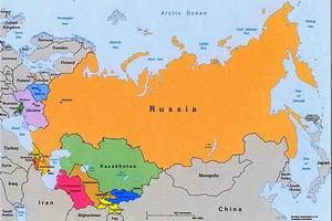 نشست علمی فرهنگ و هویت سیاسی در روسیه برگزار شد