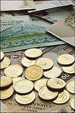 نشست «درآمدی بر فقه پول و بانك» در مشهد برگزار میشود