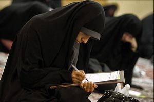 نتایج آزمون ورودی سطح سه حوزه خواهران اعلام شد