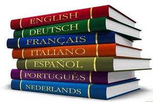 راه اندازی بخش آموزش زبانهای خارجه در مدرسه علمیه حضرت زینب کبری(س) رفسنجان