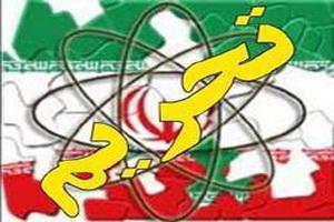 جامعة المصطفی عراق تحریم آمریکا علیه ایران و موضع دولت عراق را محکوم کرد