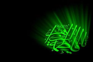 ۸ بقعه قم میزبان جشن میلاد حضرت زهرا(س) میشوند