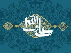تاکید امام علی(ع) بر احترام به استاد در اوج قدرت