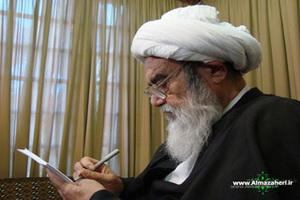 آیت الله العظمی مظاهری درگذشت خواهر رهبر انقلاب را تسلیت گفتند