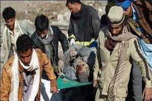 تشریح ابعاد حقوقی تجاوز جنایتکارانه عربستان سعودی به یمن