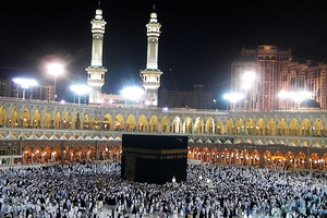 ابعاد بین المللی حج و جهان اسلام بررسی شد