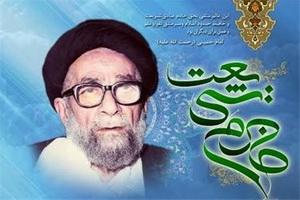 مرحوم آیت الله خادمی حق بزرگی بر مردم اصفهان دارد