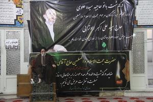 مراسم ترحیم   والده نائب رئیس مجلس شورای اسلامی