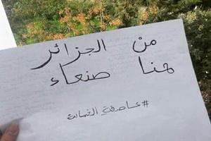 تصاویر/کاربران شبکه های اجتماعی؛ همه جا یمن است