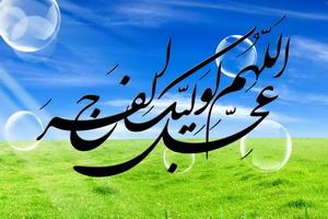 پخش آنلاین مناجات خوانی حاج مهدی سلحشور به مناسبت شب نیمه شعبان