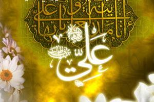 فیلم | اعتراف دانشمندان غیرشیعه به عظمت امام علی(ع)