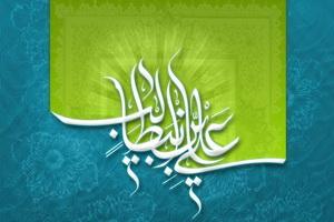 اولین کسی از مدینه که با پیامبر(ص) بیعت کرد