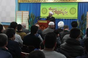 گزارشی از آیین معنوی اعتکاف در مرکز اسلامی هامبورگ