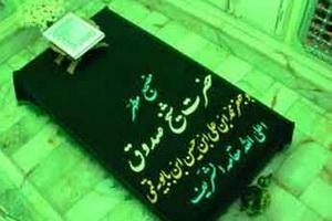 شیخ صدوق پیشگام تعامل بین الادیانی بود