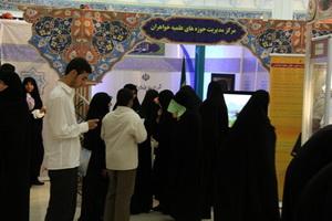 عرضه محصولات حوزه خواهران در نمایشگاه قرآن تهران