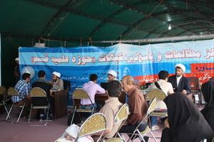 استقبال مردم ازعملکرد مرکز پاسخگویی به شبهات حوزه در تهران