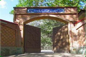 رهپویان فقه و فقاهت در مدرسه امام خمینی(ره) تهران معمم می  شوند