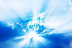 هدف و رسالت انبیاء تحقق امر الهی و رضایت خداوند است