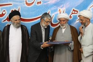 ازمقام علمی حجت الاسلام والمسلمین احمدی تجلیل شد