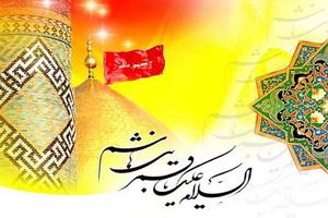 ارسال دل نوشته برای علمدار کربلا از نمایشگاه قرآن تهران